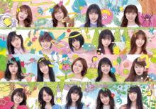 "AKB48『ベストアーティスト』で""ハモリ曲""「愛する人」初披露"