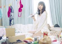 内田理央、性依存系女子を体当たりで熱演 テレ東ドラマ初主演