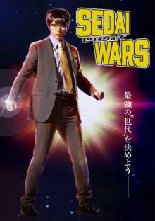 山田裕貴、連ドラ初主演&異例の同時期2作品主演『SEDAI WARS』『ホームルーム』