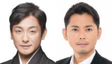 今井翼が来年2月舞台で復帰「とても光栄」 片岡愛之助「身を引き締めて」