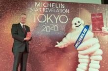 『ミシュランガイド東京』すきやばし次郎の掲載なし 2020版発表