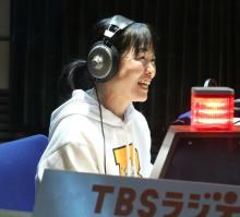 イモトアヤコ、ラジオで幸せいっぱいの結婚報告 新婚旅行の予定に照れ