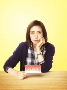 """天海祐希、19年ぶり映画単独主演 """"老後資金""""題材作で「とてもタイムリー」"""