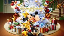 ミッキー&ミニーとクリスマスの準備を始めよう 日替わりプレゼントも