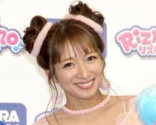 辻希美、長女の誕生日祝いに「#YouTube界の神」4人駆けつける