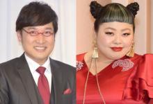 『紅白ウラトーク』司会に山里亮太&渡辺直美&杉浦友紀アナ