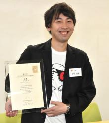 フジ『ヤングシナリオ大賞』に28歳・中村允俊さん 大賞作は12・16に深夜ドラマ化