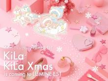 キキ&ララ×パパブブレが夢のコラボ♡ゆめかわなクリスマス限定キャンディがルミネエスト新宿店にお目見えしました♩