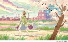 こうの史代氏原画・監修ステンドグラス「夕凪の街 桜の国」 広島・本通駅に設置