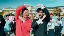 桑田真澄&Matt親子CM初共演 息ピッタリのダンス披露「Matt!お前の道をゆけ!」