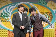 5年ぶり復活の山里亮太&若林正恭『さよなら たりないふたり』 12・30深夜に放送