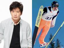 田中圭、長野五輪男子スキージャンプを支えた男役で映画主演「K点越えを目指します」