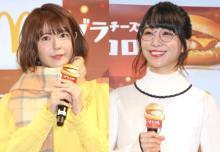 竹達彩奈&愛美「ふふん ふん ふん ふ~んっ♪」 憧れのマクドナルドCM出演に喜び