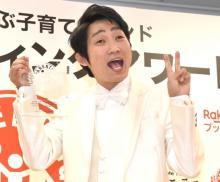 石田明、子育ては「日々発見」 双子エピソードも「すごくないですか?」