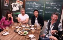 布川敏和&つちやかおり、元夫妻で『ハシゴ酒』 ダウンタウン&坂上忍と本音トーク「8年くらい離婚考えて…」