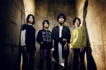 THE BACK HORN、Vo山田将司が急性声帯炎 札幌公演中止「本当に申し訳ないです」
