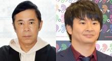 岡村隆史、若林正恭の電撃婚にボヤき止まらず「大恥かいてるよ」