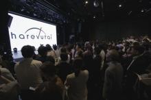 未来型ライブ劇場「harevutai」の新たなビジネスモデル 多彩なオープニングフェスが盛況