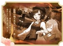 『マギアレコード 魔法少女まどか☆マギカ外伝』、11月29日16:00より、イベ&#1253