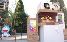 『ドラえもん』カラクリ時計、お台場に設置 星野源のアニメ曲流れる