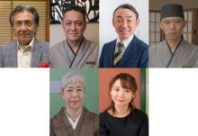 須賀健太主演『江戸前の旬2』終盤に登場するゲストを公開