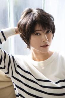 真木よう子主演、直木賞受賞作『ファーストラヴ』ドラマ化