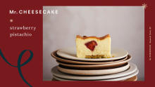 販売は12月8日の1日のみ。「Mr. CHEESECAKE」のクリスマス限定フレーバーを絶対GETせよ!