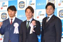 高橋由伸氏、同郷の阪神・高山選手は「まだ実力の半分」 楽天FA移籍の後輩の鈴木選手を激励
