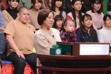 """""""8児の母""""美奈子、夫婦でバラエティー初出演 娘・柚都ちゃん、小雪ちゃんも応援"""