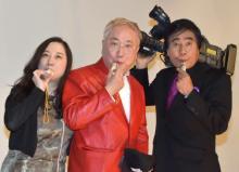 村西とおる監督、高須院長&西原理恵子氏に『全裸監督2』出演を公開オファー 借金50億完済は「6年前」