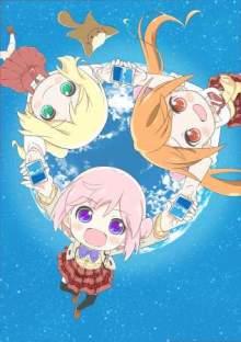 1月5日(日)よりアニメ「りばあす」放送開始のお知らせ! 【アニメニュース】