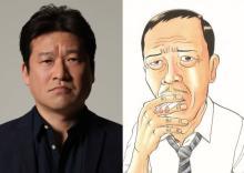 佐藤二朗、ドラマ版『浦安鉄筋家族』主演 テレ東で4月スタート