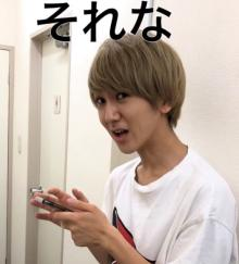 """オタクあるある動画が1.5億再生突破の末吉9太郎、""""アイドルとファンをつなぐ""""アイドルに"""