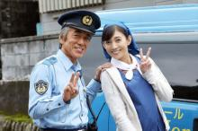 田中美里、寺島進主演『駐在刑事』シーズン2のマドンナに