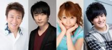 『あけおめ!声優大集合2020』放送決定 出演は井上和彦、関智一、竹内順子、広瀬裕也