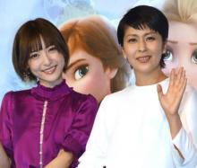 """松たか子&神田沙也加""""姉妹""""で『アナ雪2』初鑑賞「一緒に観に行きました」"""