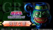 TVアニメ「遊☆戯☆王デュエルモンスターズ」より、 魔法カード『強欲な壺』が陶芸品で登場! 【アニメニュース】