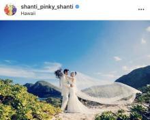 窪塚洋介&PINKY夫妻、結婚約4年でハワイ挙式「愛と幸せに満ちた人生をこれからも共に」
