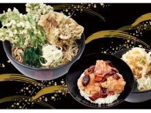 小田急線を利用の際はぜひ!「箱根そば」に冬のおすすめメニュー2品が登場