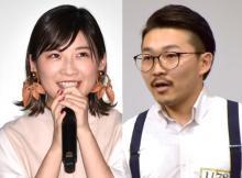 オズワルド『M-1』決勝初進出 妹の伊藤沙莉が喜び「おめでとう!!!!!!!」