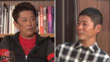 前澤友作、剛力彩芽との破局真相を初告白「一生一緒にいたいと思っていました」