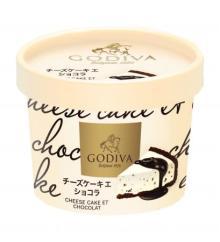 コンビニ限定、至福のご褒美がいっぱい♡GODIVAの新作カップアイス&チョコレートが全国で大量発売されました♩