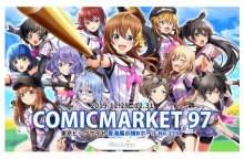 アカツキ「コミックマーケット97」企業ブースで販売する『八月のシンデレラナイン』のグッズを公開! 【アニメニュース】