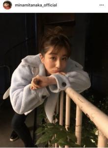 田中みな実、私服ショットの秘話明かす 藤井隆が撮影&ヘアアレンジ「とっても好き」