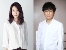 山口紗弥加『シロクロパンダ』で清野菜名の母親役 山崎樹範も精神科医役で出演