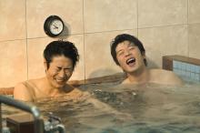 『おっさんずラブ』春田&四宮が禁断の銭湯デート