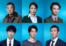 """水野美紀、4年ぶり月9出演 『絶対零度』で""""ミハン""""チームの新責任者"""