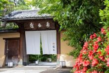 優美な庭園で過ごすワンランク上のティータイム♩京都「南禅寺参道 菊水」のアフタヌーンティーが大人っぽくてステキなんです♡