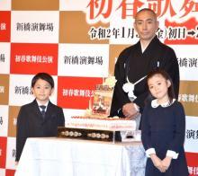 """市川海老蔵、愛娘の""""誕プレ""""に笑顔「手編みのマフラー。宝物にします」"""