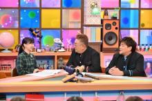 芦田愛菜、日本中が感動した祝辞を回想「緊張しました…」
